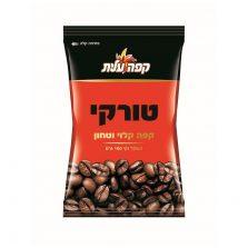 קפה טורקי עלית 100 גרם