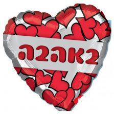 בלון מיילר 26 - אהבה, לבבות אדום לב