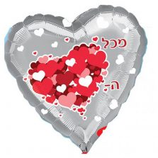 בלון מיילר 26 - אהבה, לבבות בתוך לבבות לב