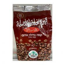 קפה נחלה אדום עם הל 250 גרם