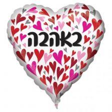 בלון באהבה 26